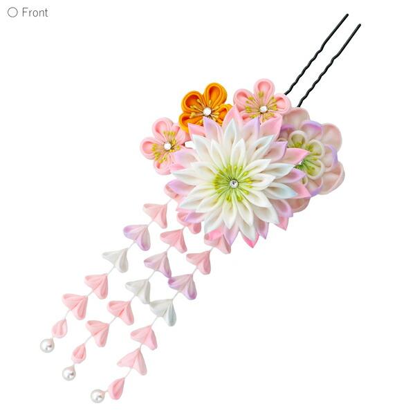 髪飾り 成人式 「つまみ細工かんざし つまみの菊、お花、房下がり」 簪 振袖用髪飾り お花髪飾り 卒業式 結婚式 着物 【メール便不可】