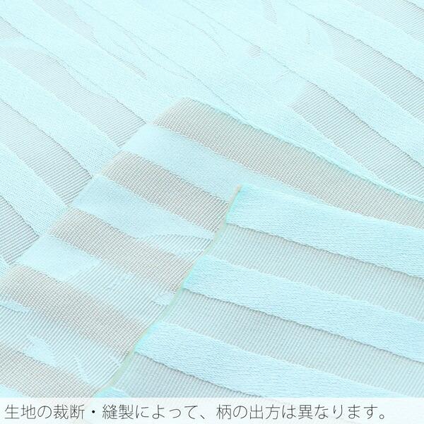 浴衣 帯 半幅帯 「水色 縞に金魚」 大人 単帯 レディース 女性用 浴衣帯 半巾帯 半幅帯単品 【メール便不可】