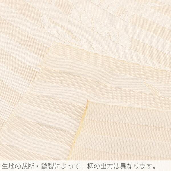 浴衣 帯 半幅帯 「エクルベージュ 縞に金魚」 大人 単帯 レディース 女性用 浴衣帯 半巾帯 半幅帯単品 【メール便不可】