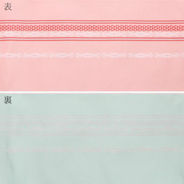 浴衣 帯 半幅帯 「献上柄風 サーモンピンク 裏水色 KIMONOMACHI」 大人 小袋帯 レディース 女性用 浴衣帯 半巾帯 半幅帯単品 京都きもの町オリジナル 【メール便不可】