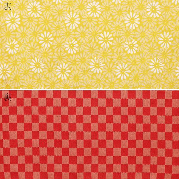 浴衣 帯 半幅帯 「金茶色 マーガレット」 大人 小袋帯 レディース 女性用 浴衣帯 半巾帯 半幅帯単品 【メール便不可】