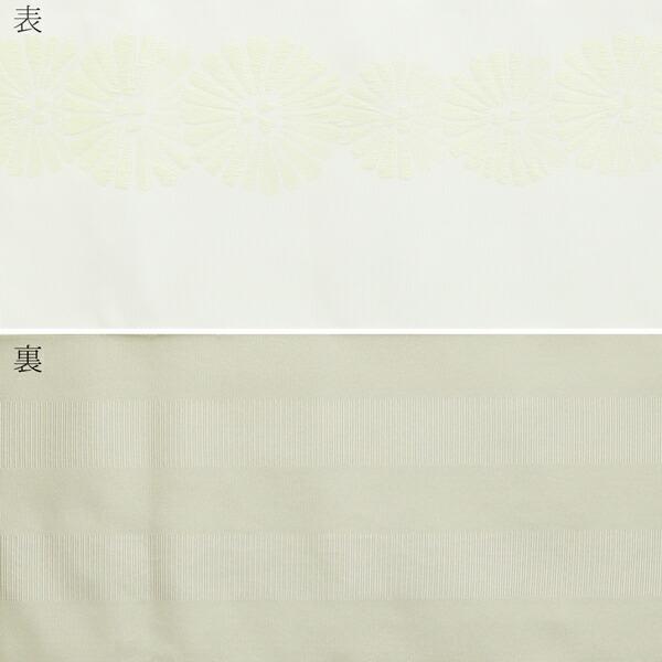 浴衣 帯 半幅帯 「白 レトロフラワー KIMONOMACHI」 大人 小袋帯 レディース 女性用 浴衣帯 半巾帯 半幅帯単品 京都きもの町オリジナル 【メール便不可】