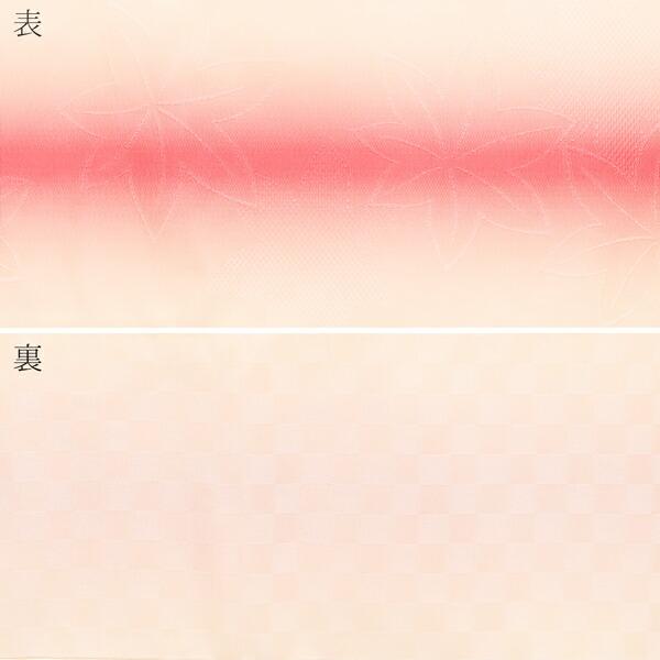 浴衣 帯 半幅帯 「ピンク×ベージュ 楓」 大人 小袋帯 レディース 女性用 浴衣帯 半巾帯 半幅帯単品 【メール便不可】