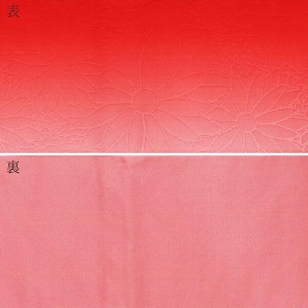 浴衣 帯 半幅帯 「赤ぼかし 菊」 大人 小袋帯 レディース 女性用 浴衣帯 半巾帯 半幅帯単品 【メール便不可】