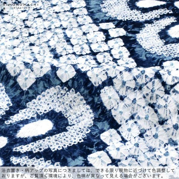 お仕立て上がり絞り浴衣単品 「逸品ループ花」 有松絞り 女性浴衣単品 レディース浴衣単品 綿 お仕立て上がり浴衣 yukata 【メール便不可】