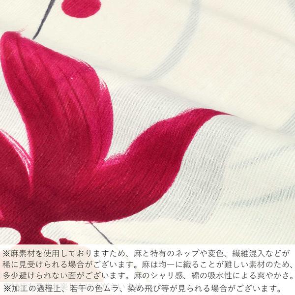 浴衣 レディース 単品 「bonheur saisons ボヌールセゾン クリーム色 紅金魚 F6EX-31」 フリーサイズ レトロ モダン 大人柄 女性浴衣単品 変わり織り浴衣 綿麻浴衣 女浴衣 ゆかた yukata <H>【メール便不可】