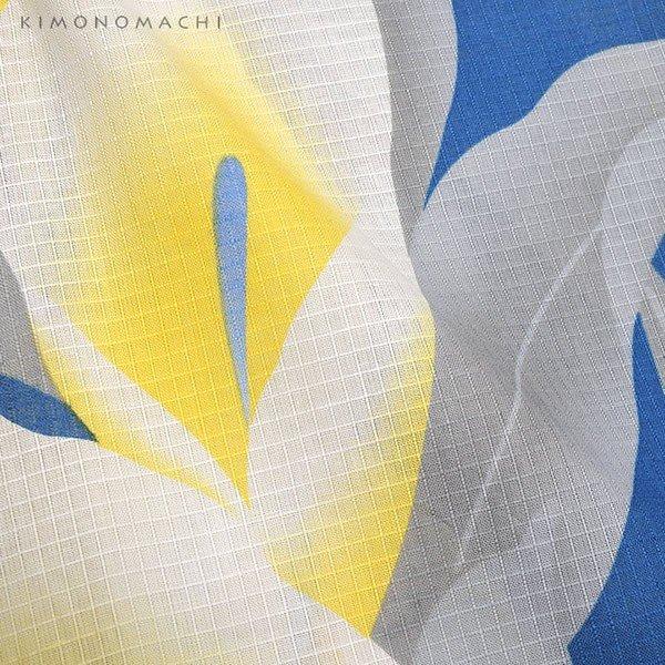 浴衣 セット レディース 大人 浴衣セット 浴衣2点セット(浴衣+帯)「浴衣:紺色 カラーの花+半幅帯:白 レトロフラワー」 大人柄 個性的 レトロモダン 花火大会 夏祭り 女性用浴衣 女性浴衣 ゆかた yukata 【メール便不可】