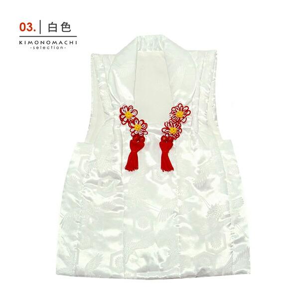 七五三 着物 3歳 女の子 被布コート 単品 「ピンク・白色・赤色 全3色」 日本製 中綿入り 女の子用被布コート単品 3才 女児用 三歳被布コート 【メール便不可】