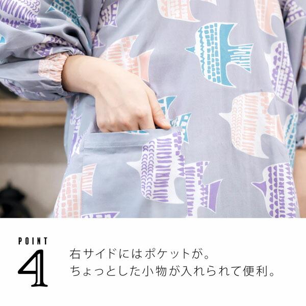 ロング丈 割烹着「アイスグレー バード」日本製 オシャレ かわいい 綿割烹着 ロング割烹着 着物割烹着 エプロン プレゼント最適品 【送料無料】【メール便対応可】