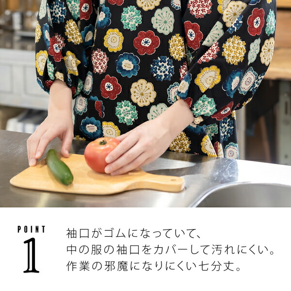 ロング丈 割烹着「編み物風」日本製 オシャレ かわいい 綿割烹着 ロング割烹着 着物割烹着 エプロン プレゼント最適品 【送料無料】【メール便対応可】