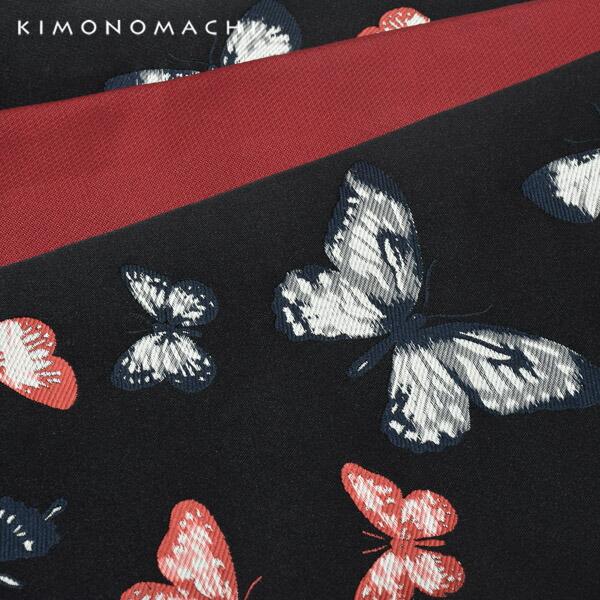 京袋帯 単品 数量限定 KIMONOMACHI オリジナル 「黒 群蝶」 ポリエステル 名古屋帯 普段着着物用 【メール便不可】