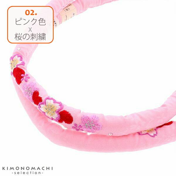 七五三 7歳 女の子 丸ぐけ 帯締め 単品「白・ピンク/桜の刺繍 全2色」 日本製 刺繍帯締め 七五三小物 丸ぐけ紐帯締め <H>【メール便対応可】