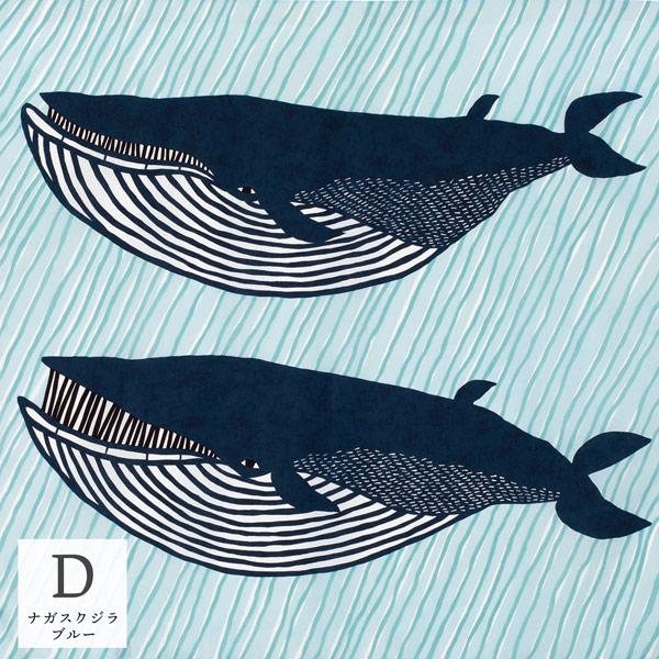 撥水ふろしき 「つばき、牡丹、ハチドリ、ナガスクジラ」 むす美 風呂敷 防水 アクアドロップ エコバッグ 和雑貨 【メール便対応可】