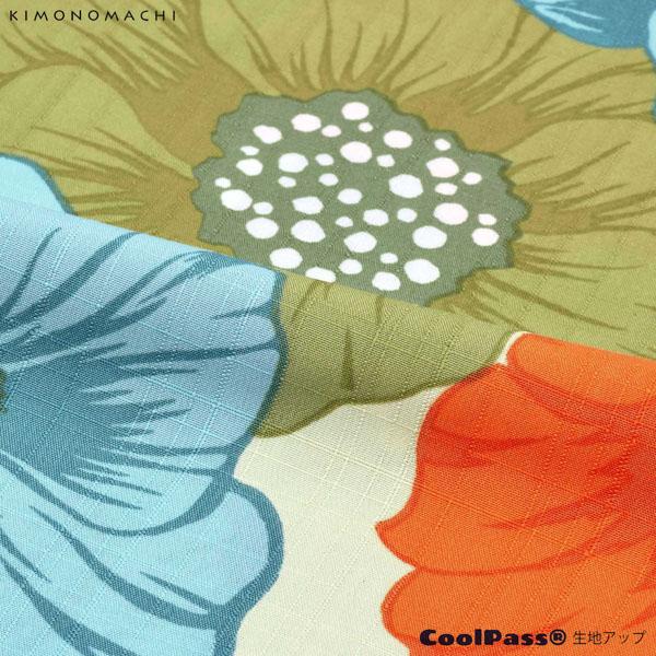 浴衣 セット レディース 吸水速乾 CoolPass ポリエステル浴衣 浴衣と帯と刺繍下駄の3点セット 「ベージュグリーン ポピー リバーシブル帯」 Fサイズ LLサイズ 大人 ポリ浴衣 個性的 花火大会 夏祭り 女性浴衣 女性ゆかた 夏着物 単衣着物 京都きもの町オリジナル KIMONOMACHI 【メール便不可】