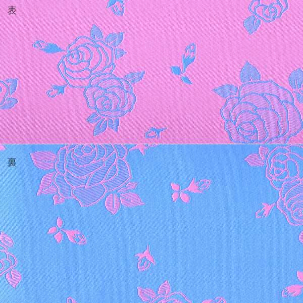 浴衣 帯 半幅帯 「ピンク×青地 バラ」 大人 単帯 レディース 女性用 浴衣帯 半巾帯 半幅帯単品 【メール便不可】
