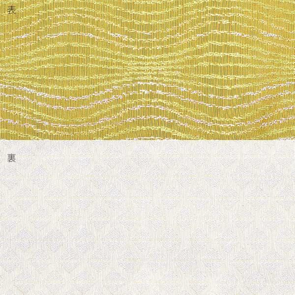 浴衣 帯 半幅帯 「芥子色×クリーム地 波」 大人 小袋帯 レディース 女性用 浴衣帯 半巾帯 半幅帯単品 【メール便不可】