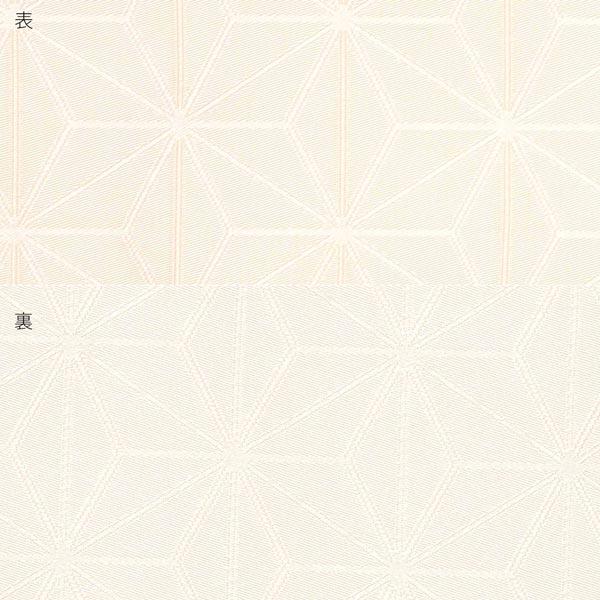 浴衣 帯 半幅帯 「クリーム地 麻の葉」 長尺 4m 大人 花火大会 夏祭り 女性用 レディース 浴衣帯 女性浴衣帯 ゆかた帯 半巾帯 半幅帯単品 【メール便不可】