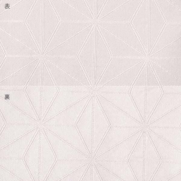 浴衣 帯 半幅帯 「薄柿地 麻の葉」 長尺 4m 大人 花火大会 夏祭り 女性用 レディース 浴衣帯 女性浴衣帯 ゆかた帯 半巾帯 半幅帯単品 【メール便不可】