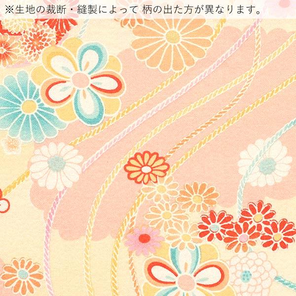 竹籠 巾着単品 「クリーム地  雲取りに菊」 浴衣巾着 巾着バッグ きんちゃく 夏祭り、花火大会に 【メール便不可】