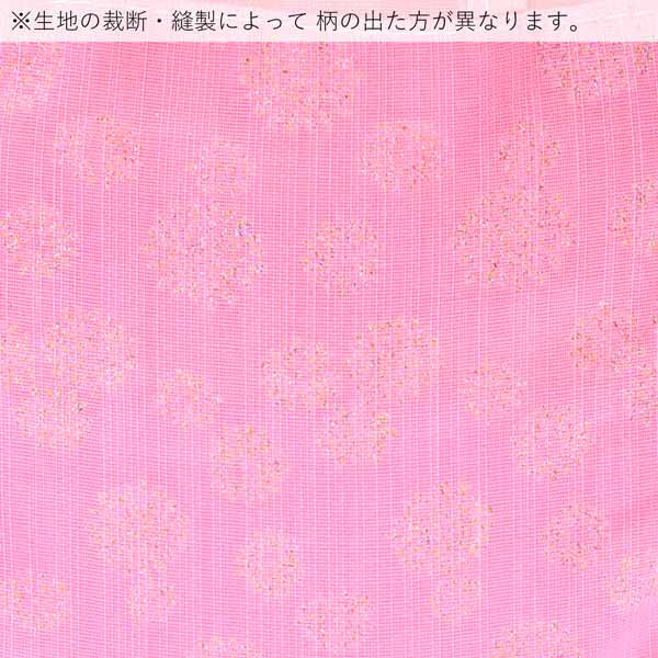 竹籠 巾着単品 「ピンク地 花火」 浴衣巾着 巾着バッグ きんちゃく 夏祭り、花火大会に 【メール便不可】