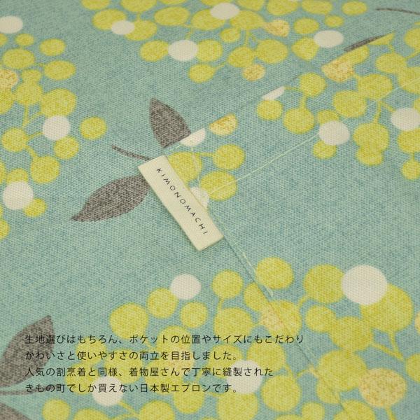 エプロン 「グリーンブルーブーケ」 日本製 オシャレ かわいい KIMONOMACHI オリジナル カフェエプロン 母の日 敬老の日 誕生日 プレゼント、ギフト、贈り物に最適 【送料無料】【メール便対応可】