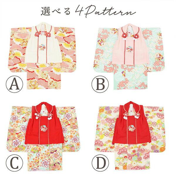選べる4パターン