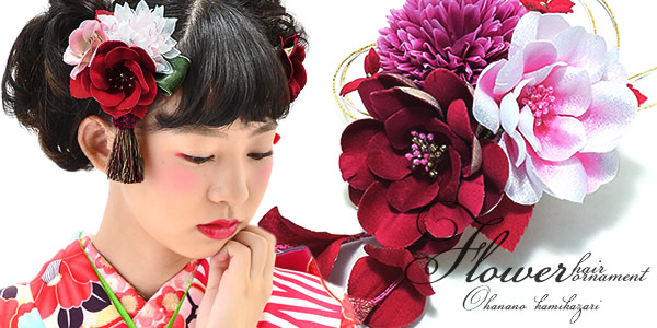 【お花モチーフの髪飾り】を探す