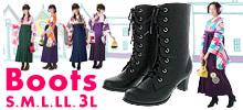 袴ブーツ,袴 ブーツ,袴,レースアップ,卒業式の袴ブーツ