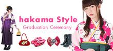 卒業式 袴 2018年の 卒業式特集
