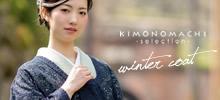 秋冬の和装コート&羽織