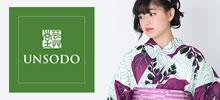 芸艸堂(UNSODO) ブランド浴衣2018