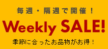 weeklysale