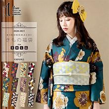 【秋冬の新作】きもの町のオリジナルきもの福袋