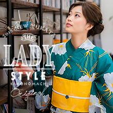 2017浴衣福袋 LADY Style 浴衣セット