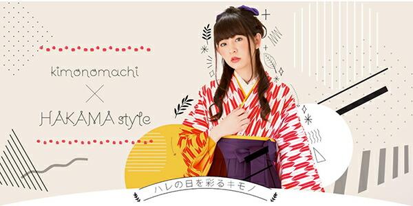 卒業式の袴姿に kimonomachi オリジナル 袴ブーツ ▲【大きいサイズ】S・M・L・LL・3Lサイズはコチラ▲
