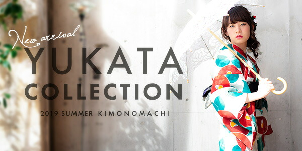 KIMONOMACHI浴衣セット