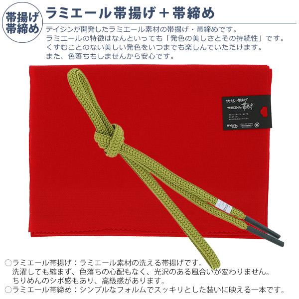 DX02ブルー猫トランプset帯揚げ・帯締め