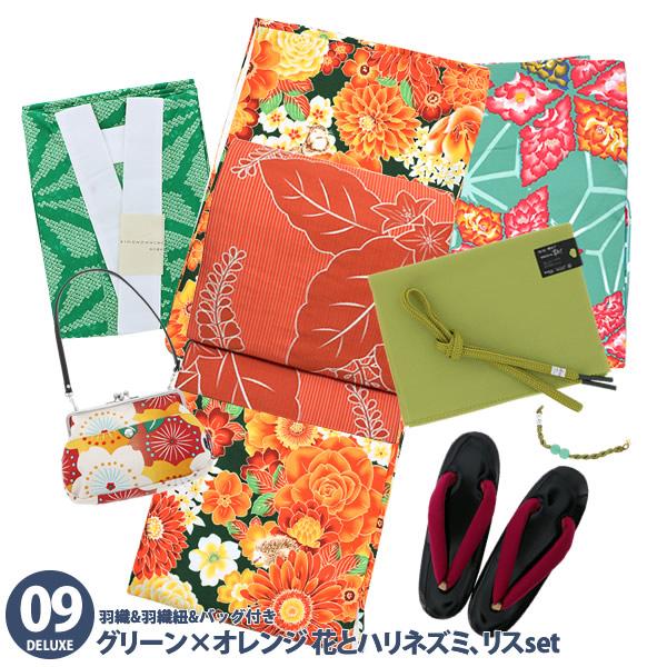 DX09グリーン×オレンジ花set