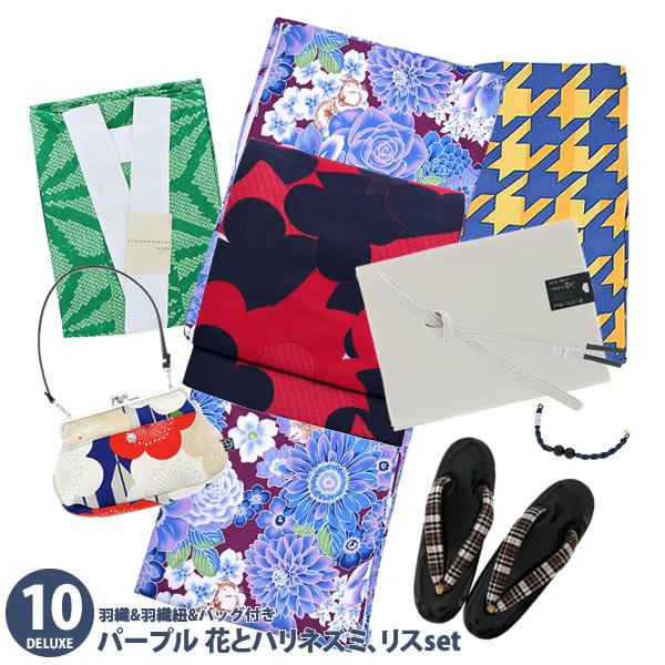 DX10パープル花set