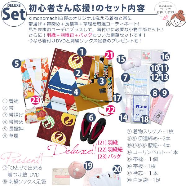 DX12エンジ鶴setセット内容