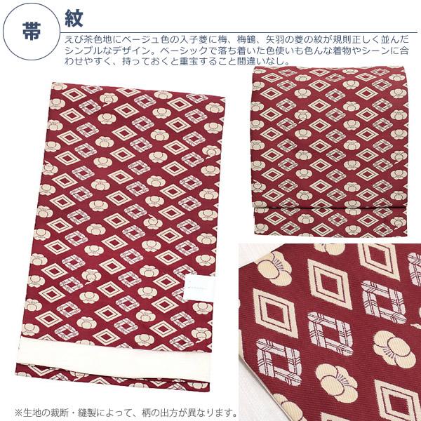 DX05グリーン薔薇set帯
