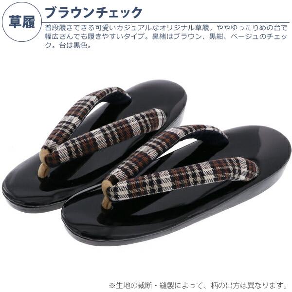 DX10パープル花set草履