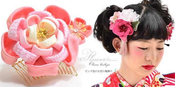 【ピンク・桃色】の髪飾り特集