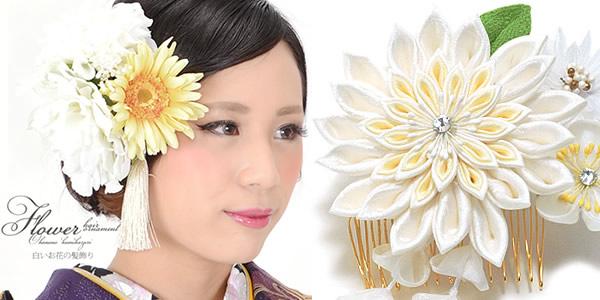 【ホワイト・白色】の髪飾り特集