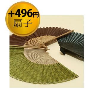扇子+496円 022706