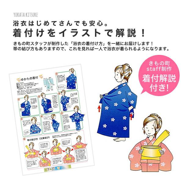 浴衣10点セット 女性浴衣セット 綿浴衣