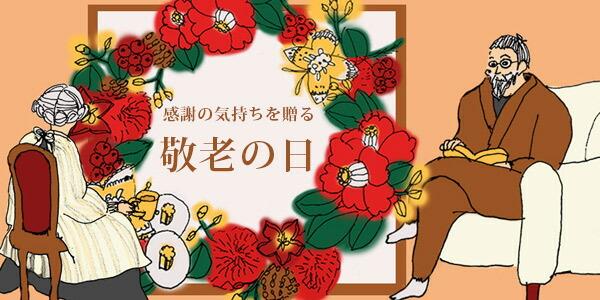 楽天ポイントアップマラソン×京都きもの町スペシャルセール