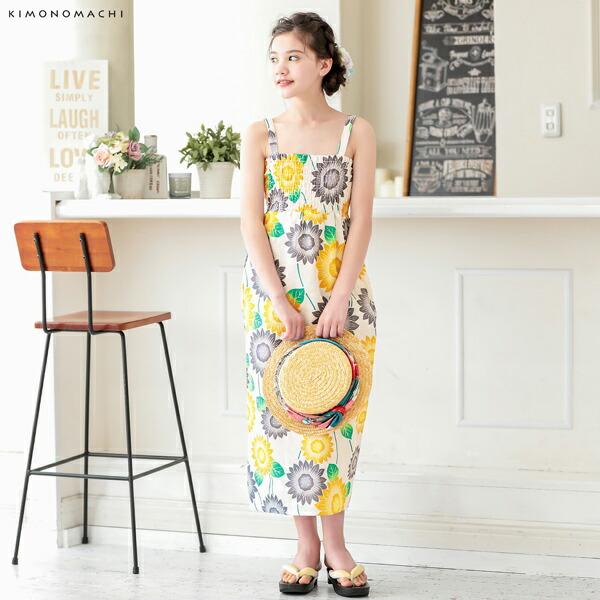 06浴衣:生成り色 ひまわり、黄×グレー+帯:イエロー