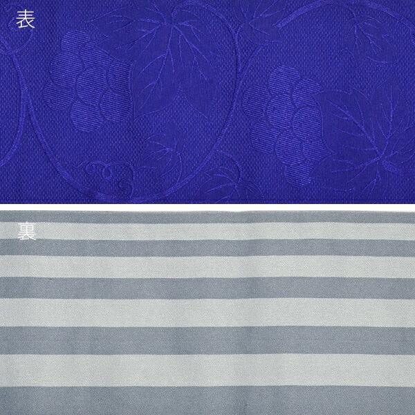 帯02:半幅帯 葡萄蔦 群青