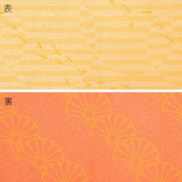 帯11:半幅帯 水面(みなも) 玉子色